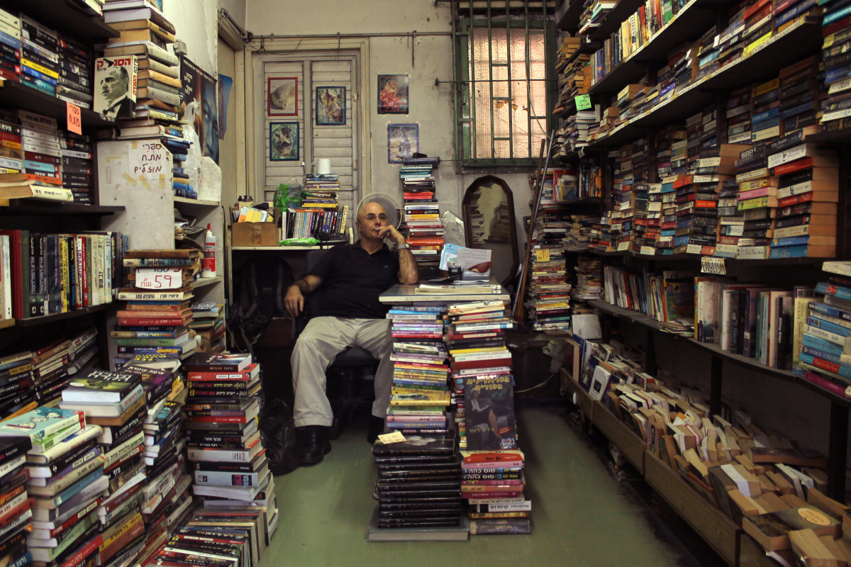 An Israeli bookseller in his shop