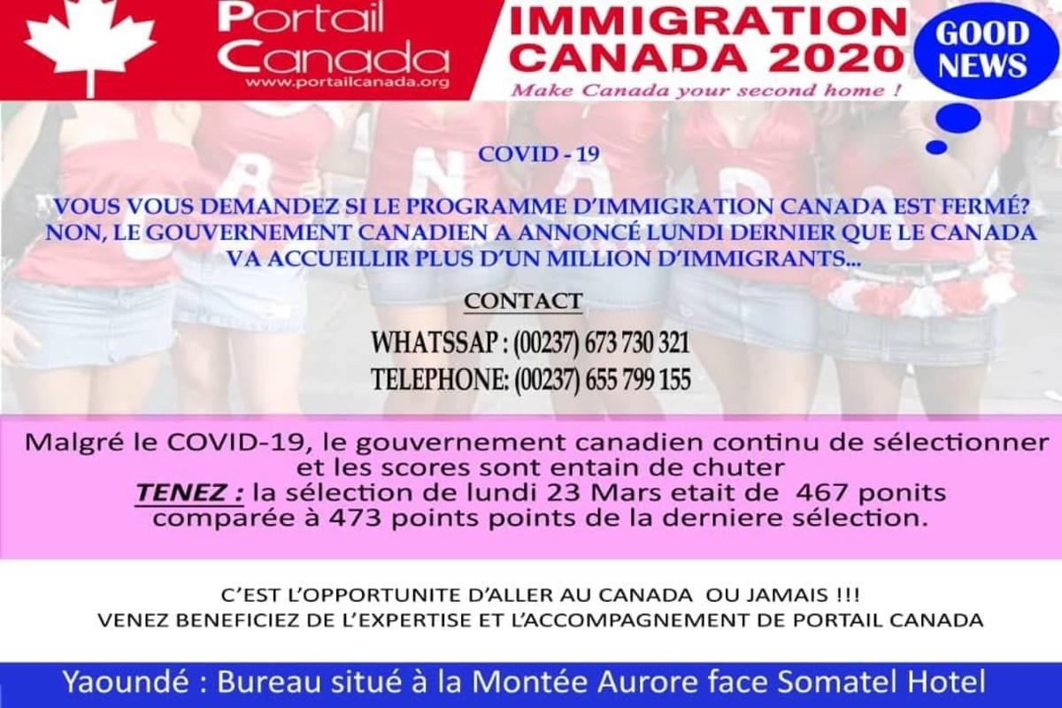 这是加拿大移民局,AMOS通过。如果您在喀麦隆,您可能希望仔细看看!