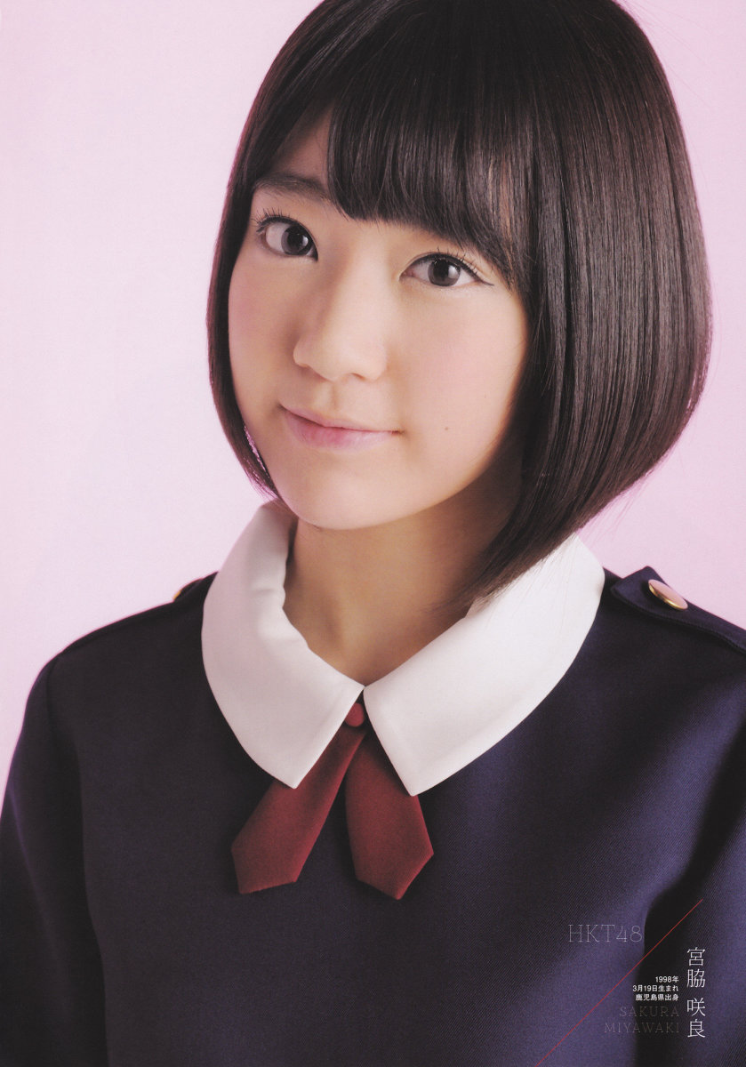 Sakura Miyawaki is seen here in a more traditional style of uniform.