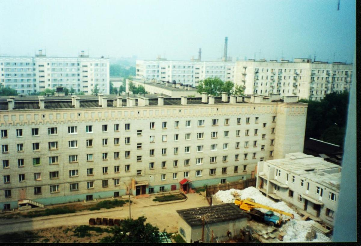View of Ryazan, Russia taken from the window of my fiancee's tenth floor apartment