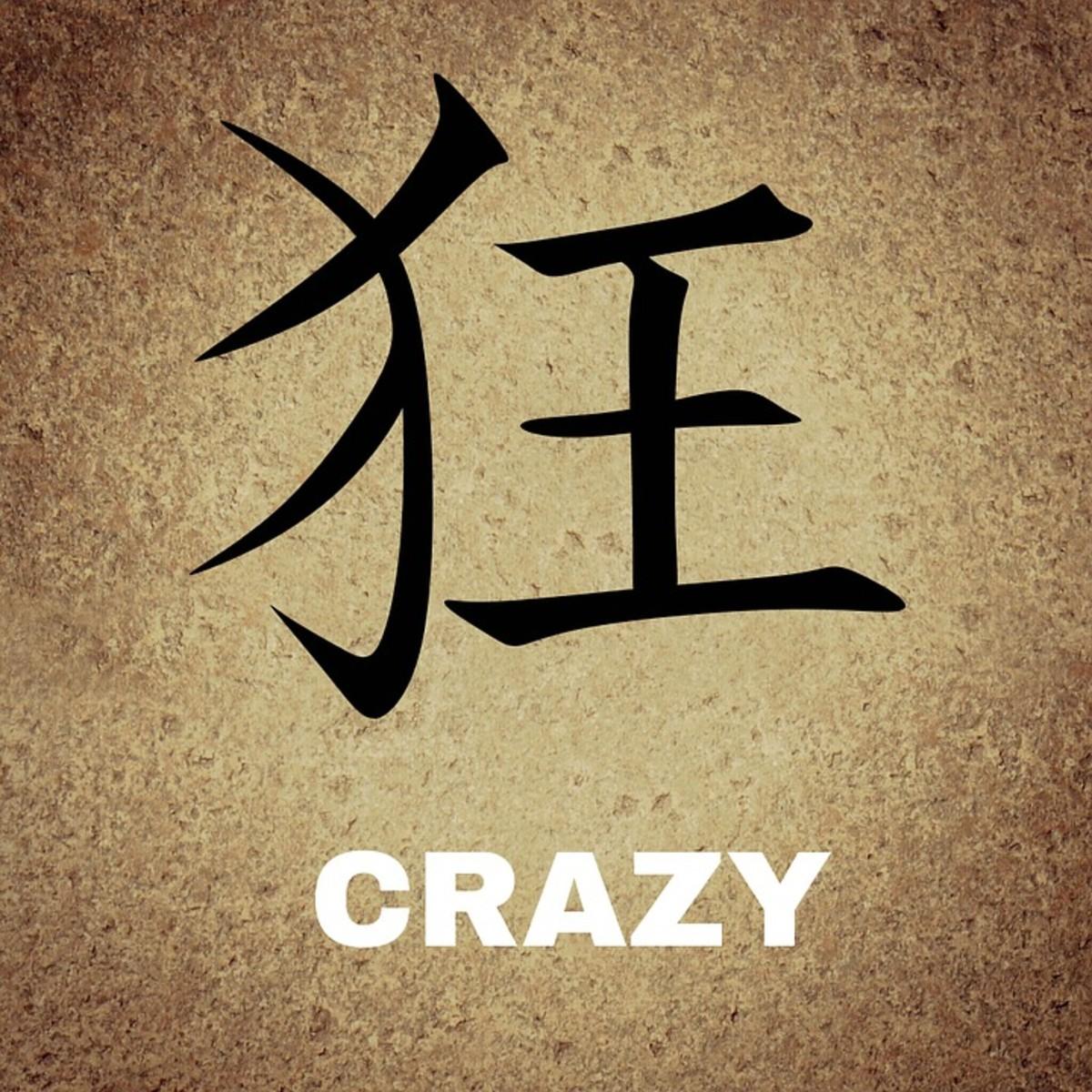 how-narcissists-make-you-crazy