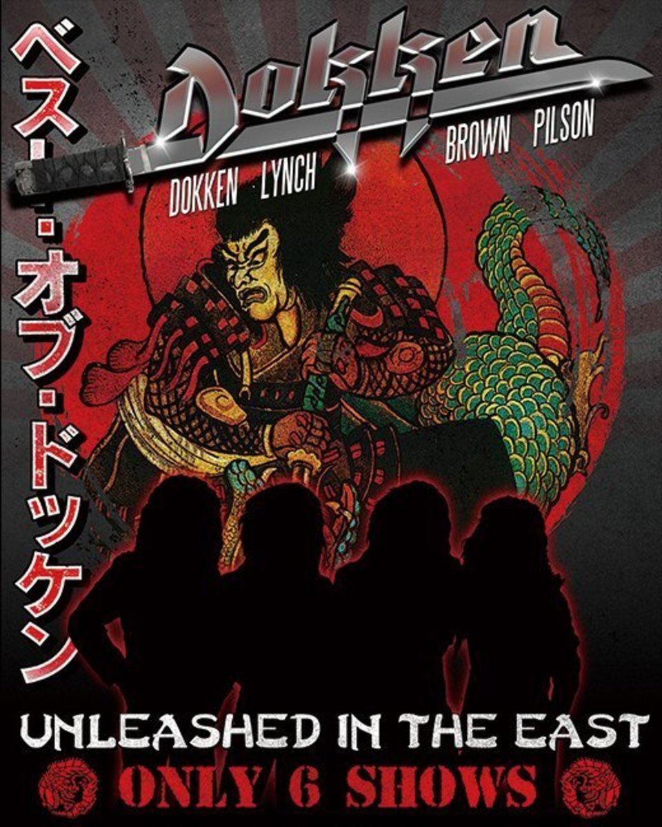 """""""Unleashed in the East 2016"""" tour poster"""