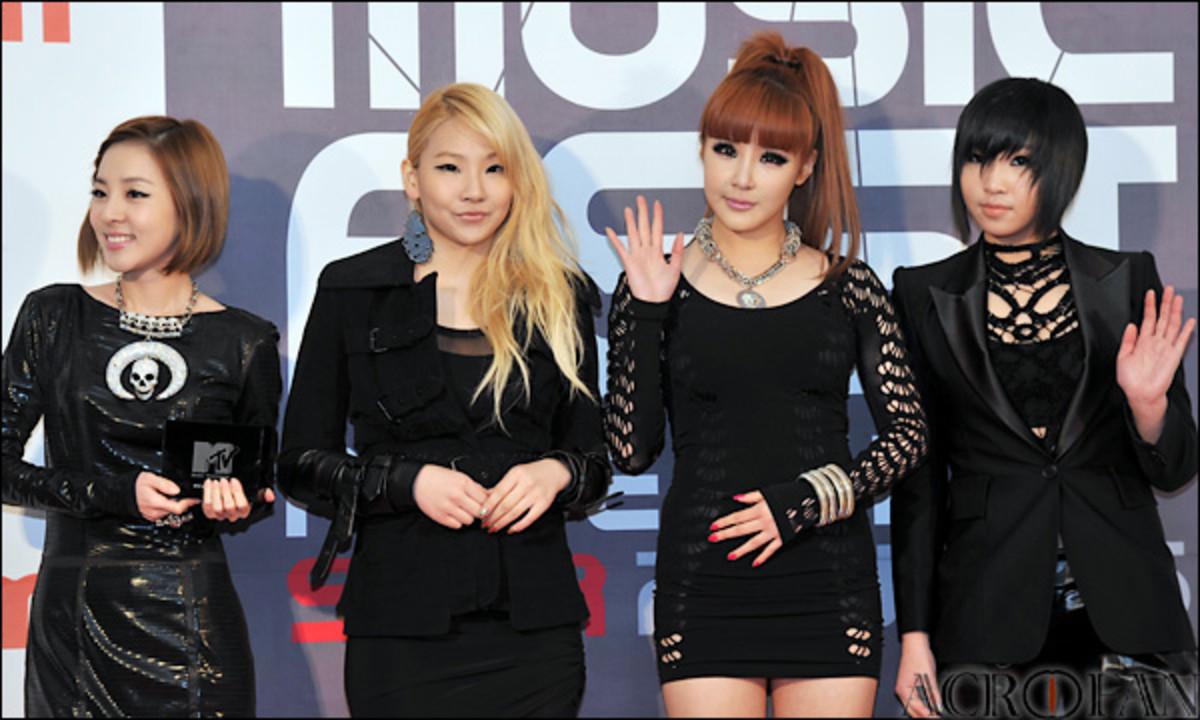 The members of 2NE1.