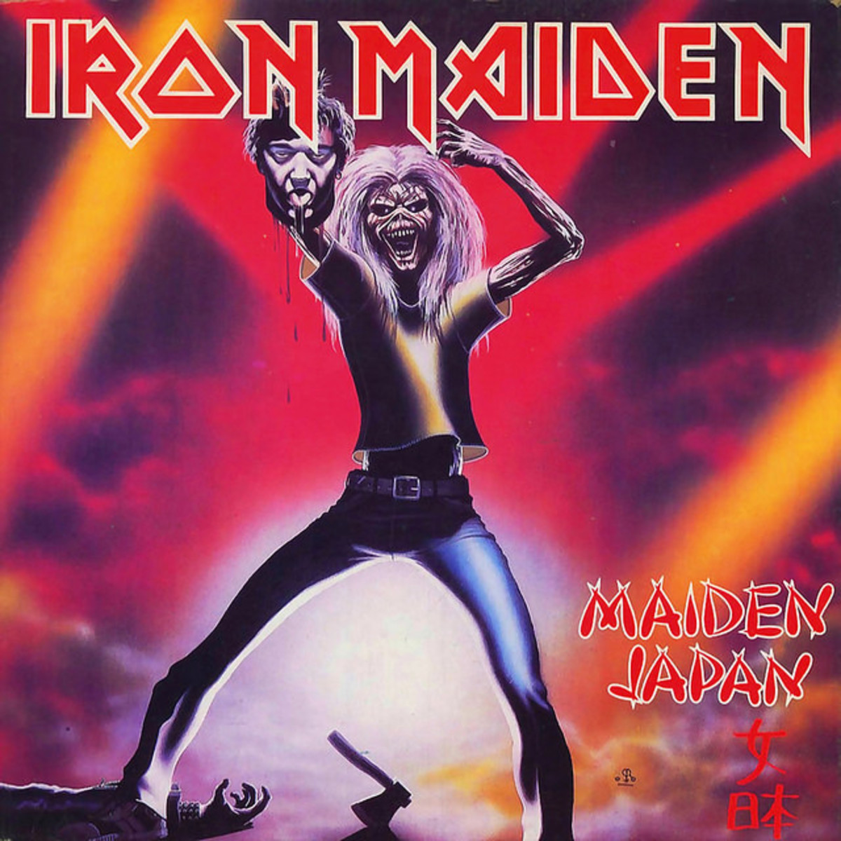 "Iron Maiden ""Maiden Japan"" 12"" Vinyl EP Un-Censored Cover (1981)  EP Cover Art by Derek Riggs"