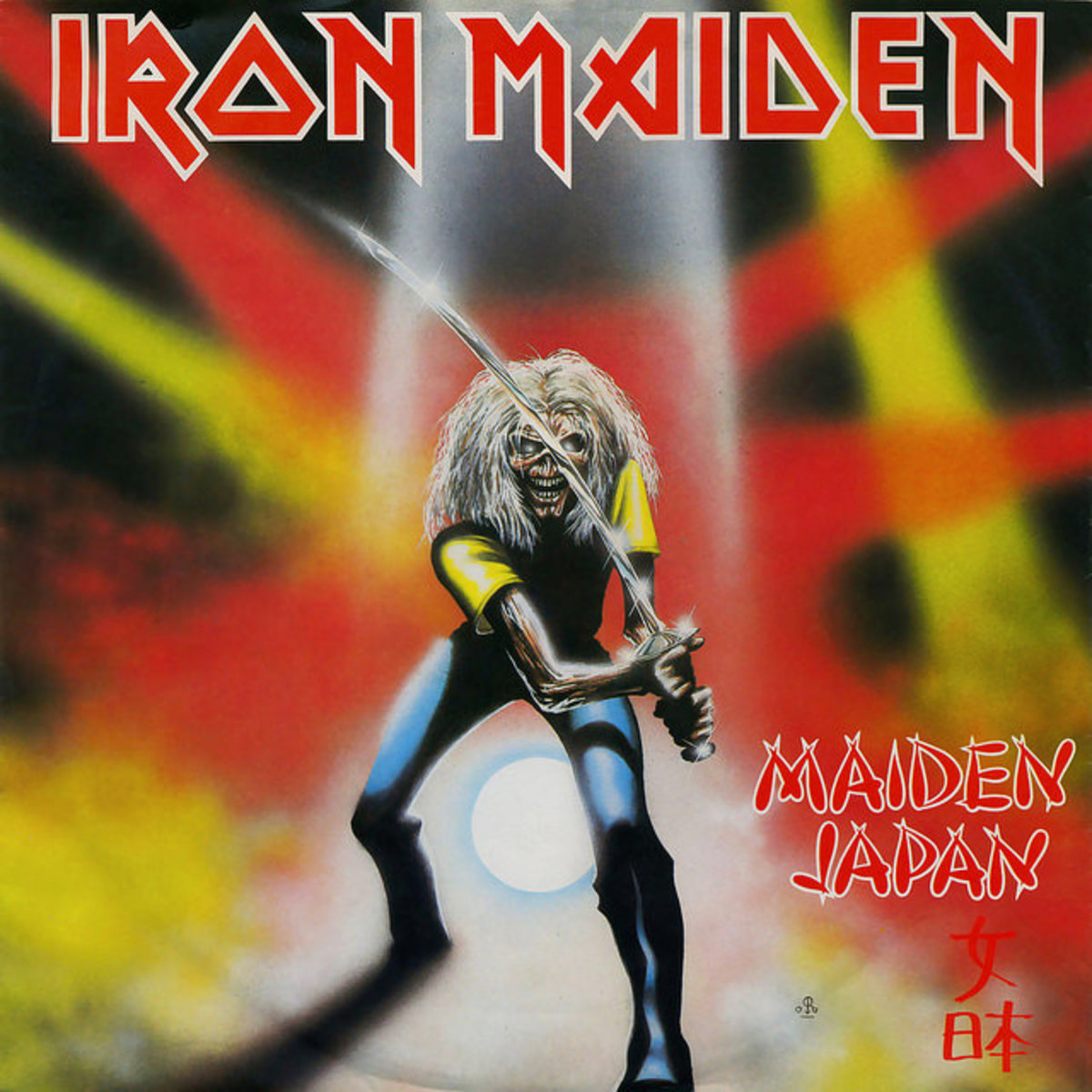 "Iron Maiden ""Maiden Japan"" EMI 12EMI 5219 12"" EP Vinyl Record UK Pressing Censored Cover (1981) EP Cover Art by Derek Riggs"