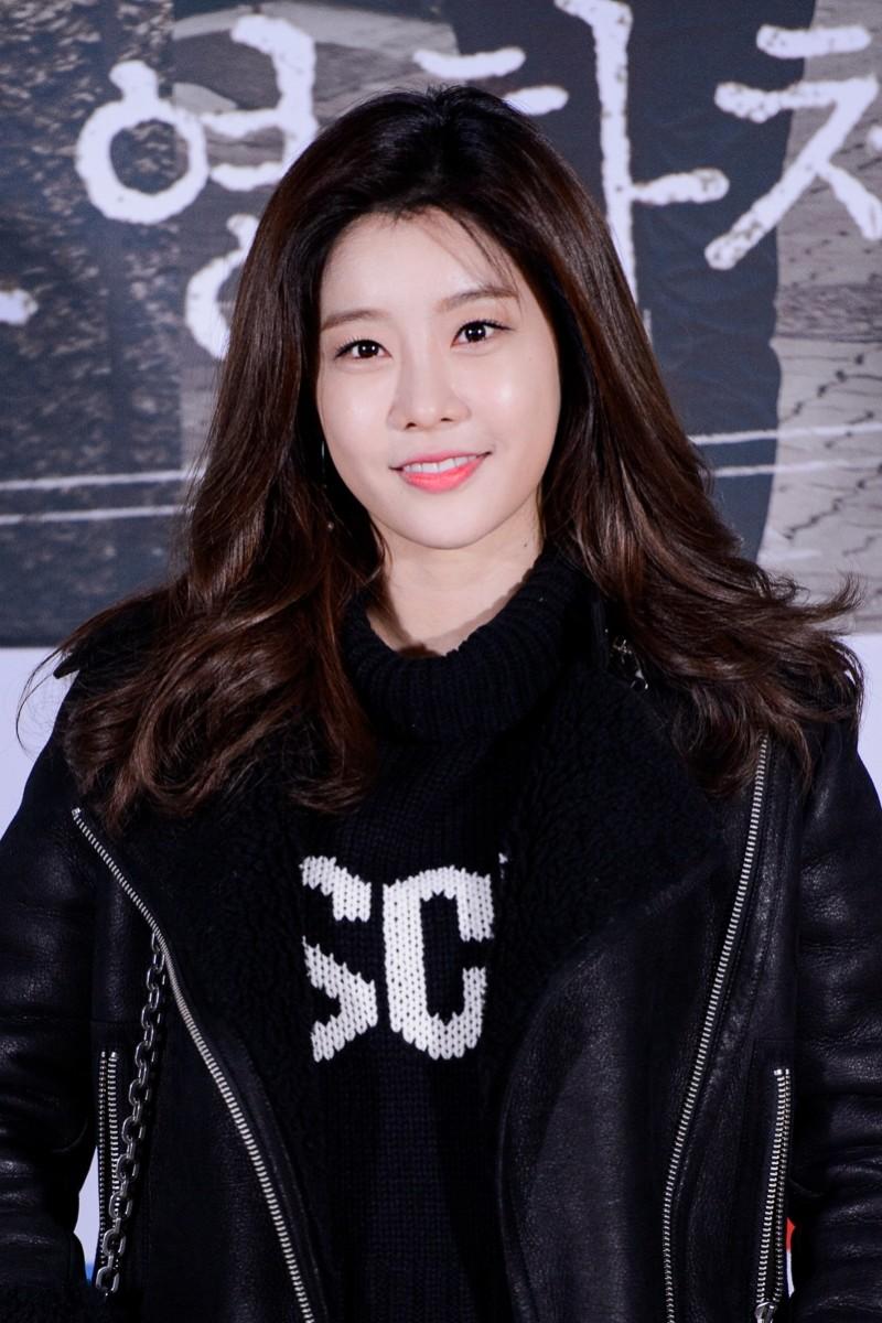 Park So-jin