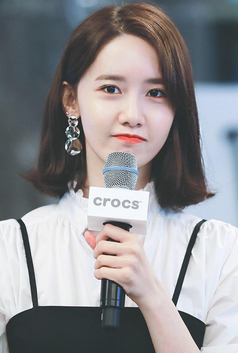 Im Yoona (Girls Generation)