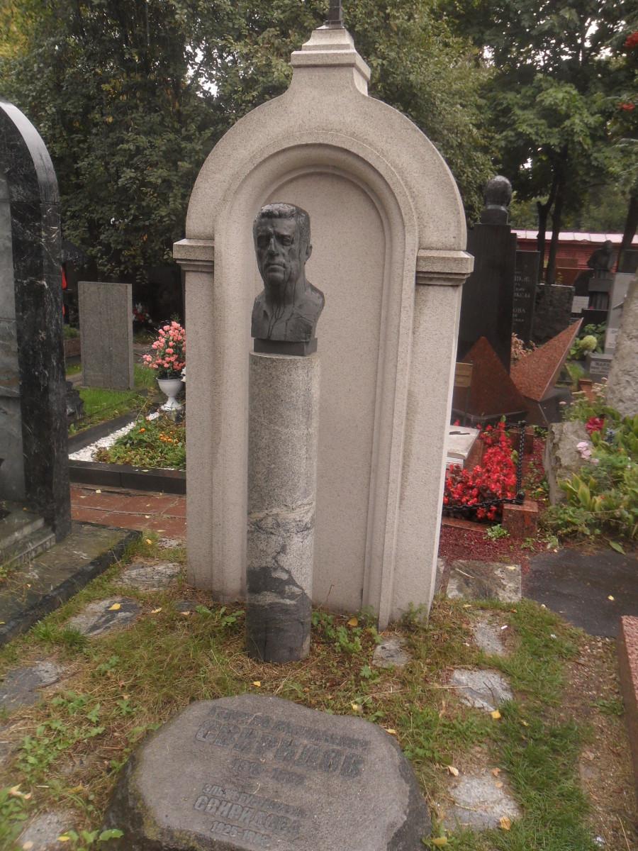 The Grave of Gyeorgy Sviridov  1915-1998