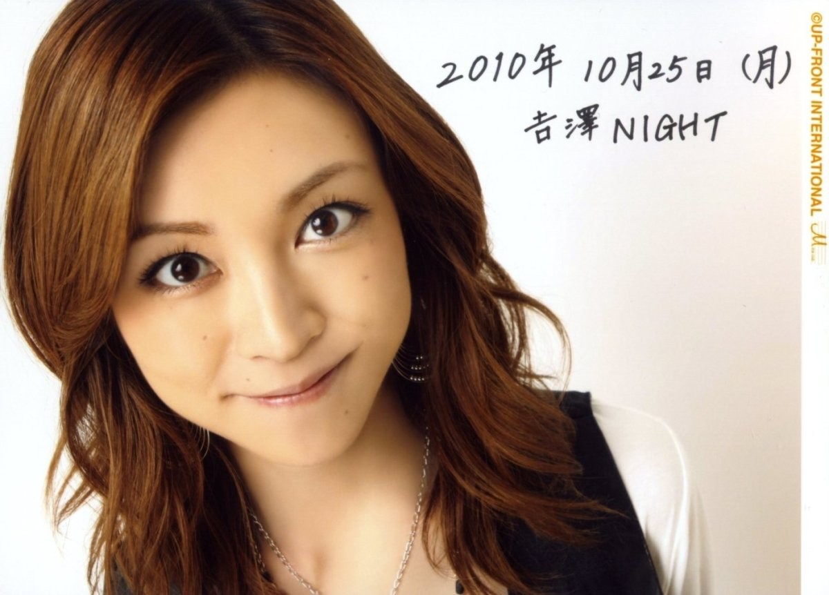 why-the-career-of-pop-singer-hitomi-yoshizawa-may-never-be-the-same