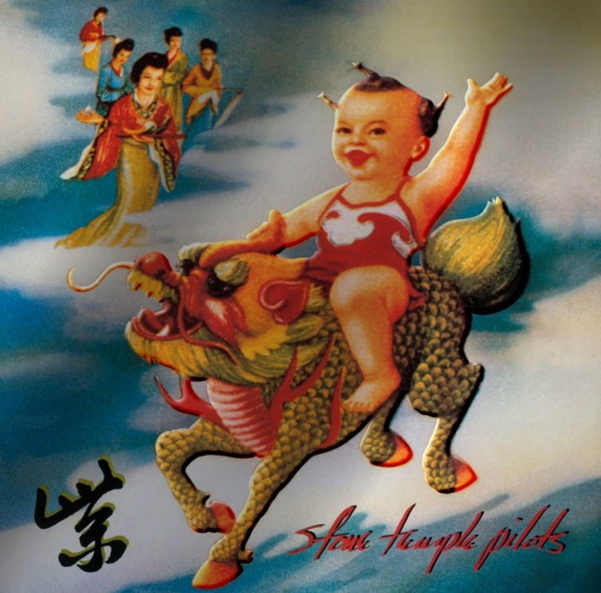 """Purple"" by Stone Temple Pilots"