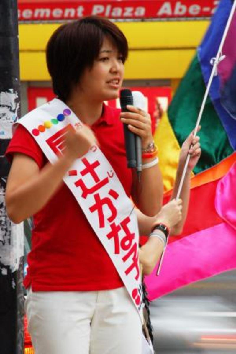 Kanako Otsuji, Japan's first openly gay politician in the Diet