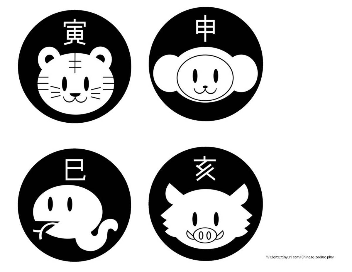 Animals With the Chinese Character Sheet 3 See landscape link below.  (Don't forget to print out the cat, who appears further down.)