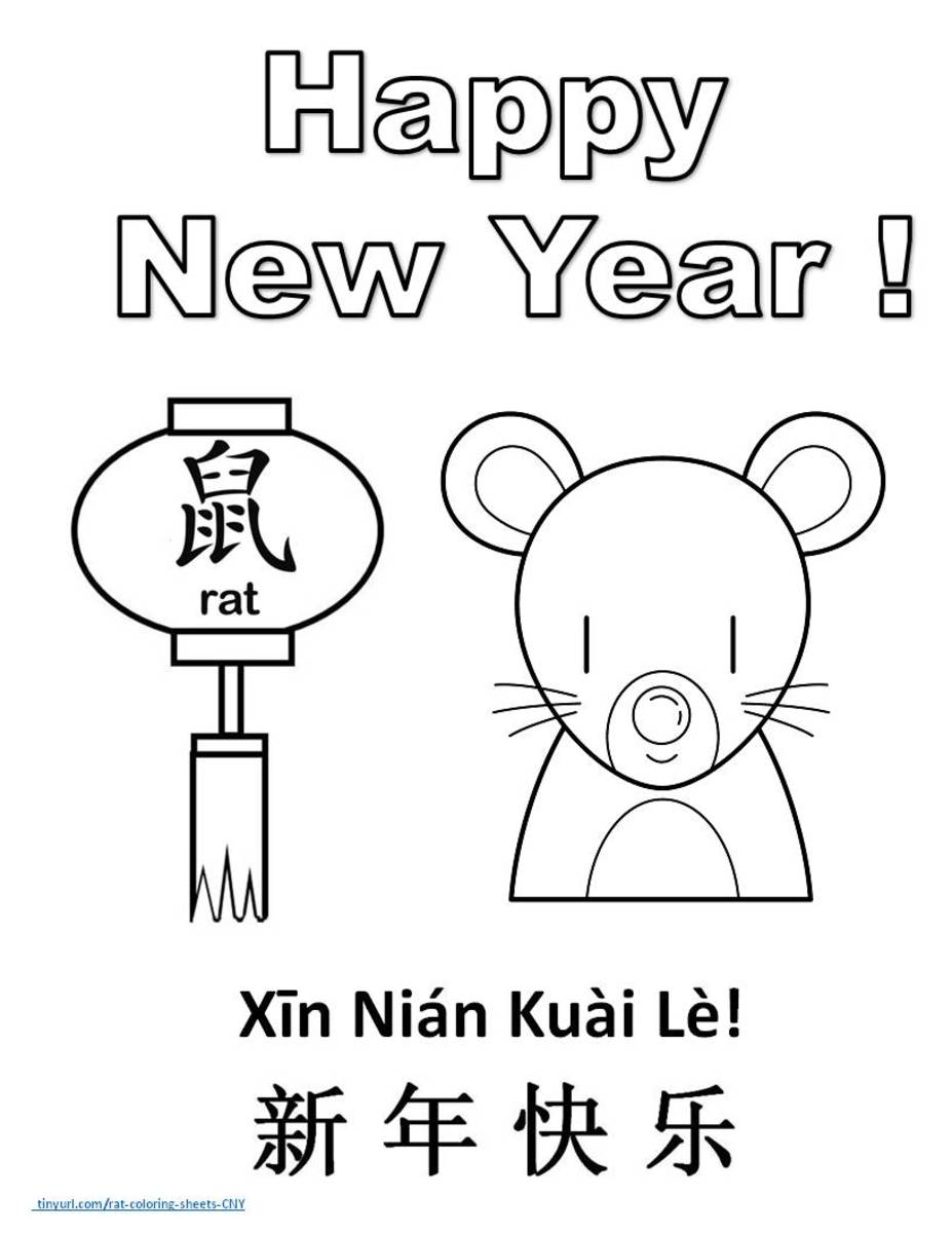 Printable Coloring Sheet for Year of the Rat