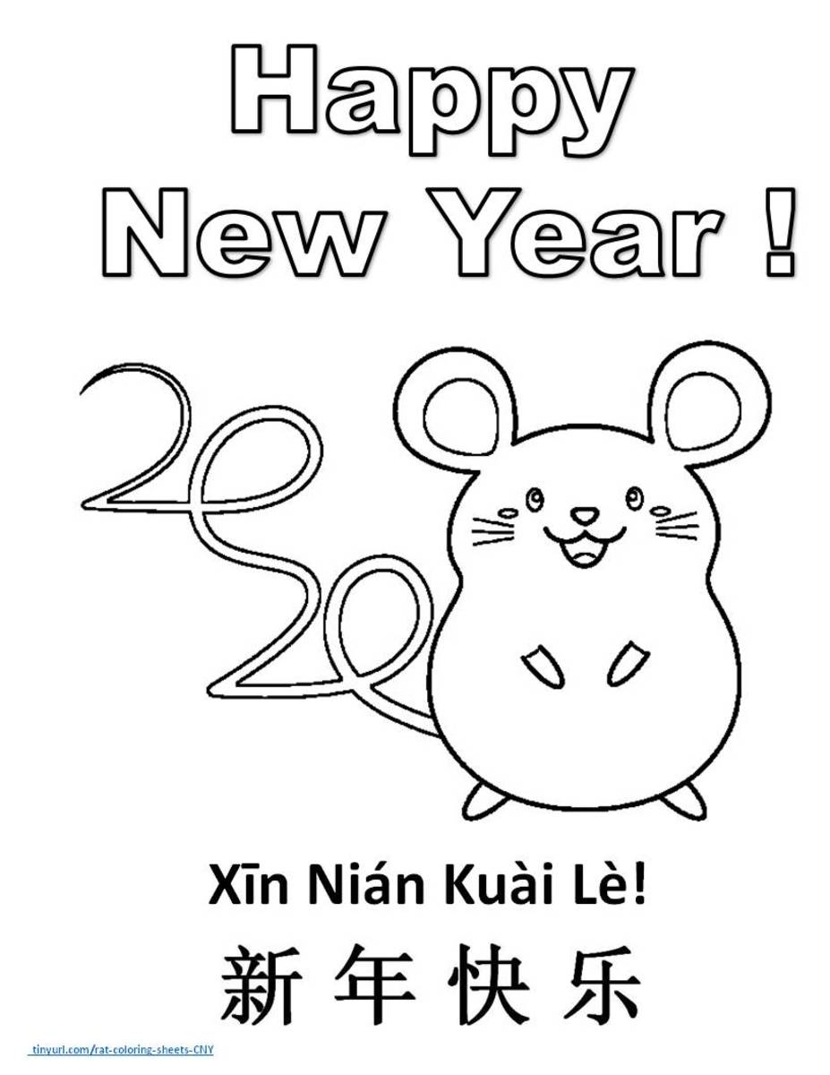Coloring Page - Year of the Rat