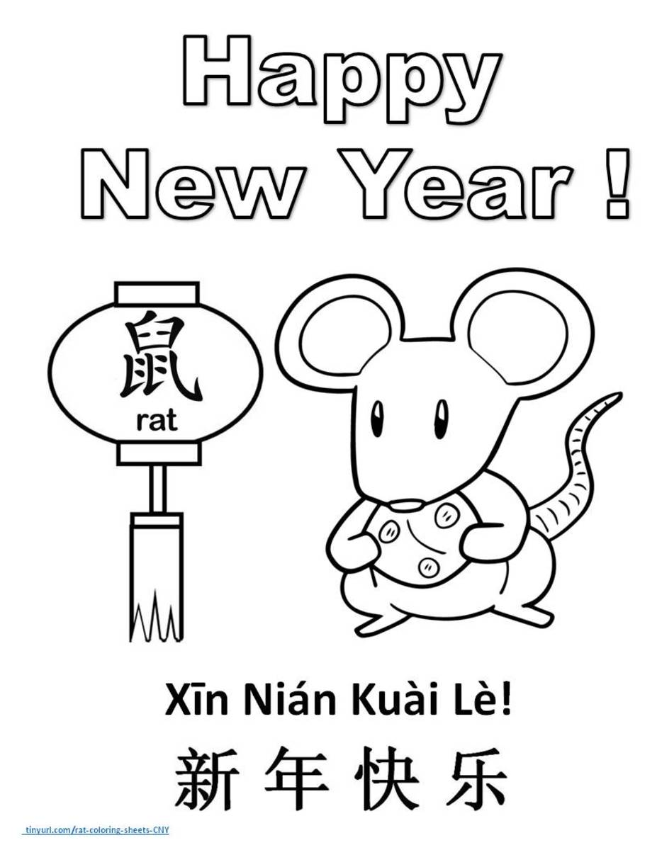 Free Chinese Zodiac Coloring Pages, Download Free Clip Art, Free ... | 673x520