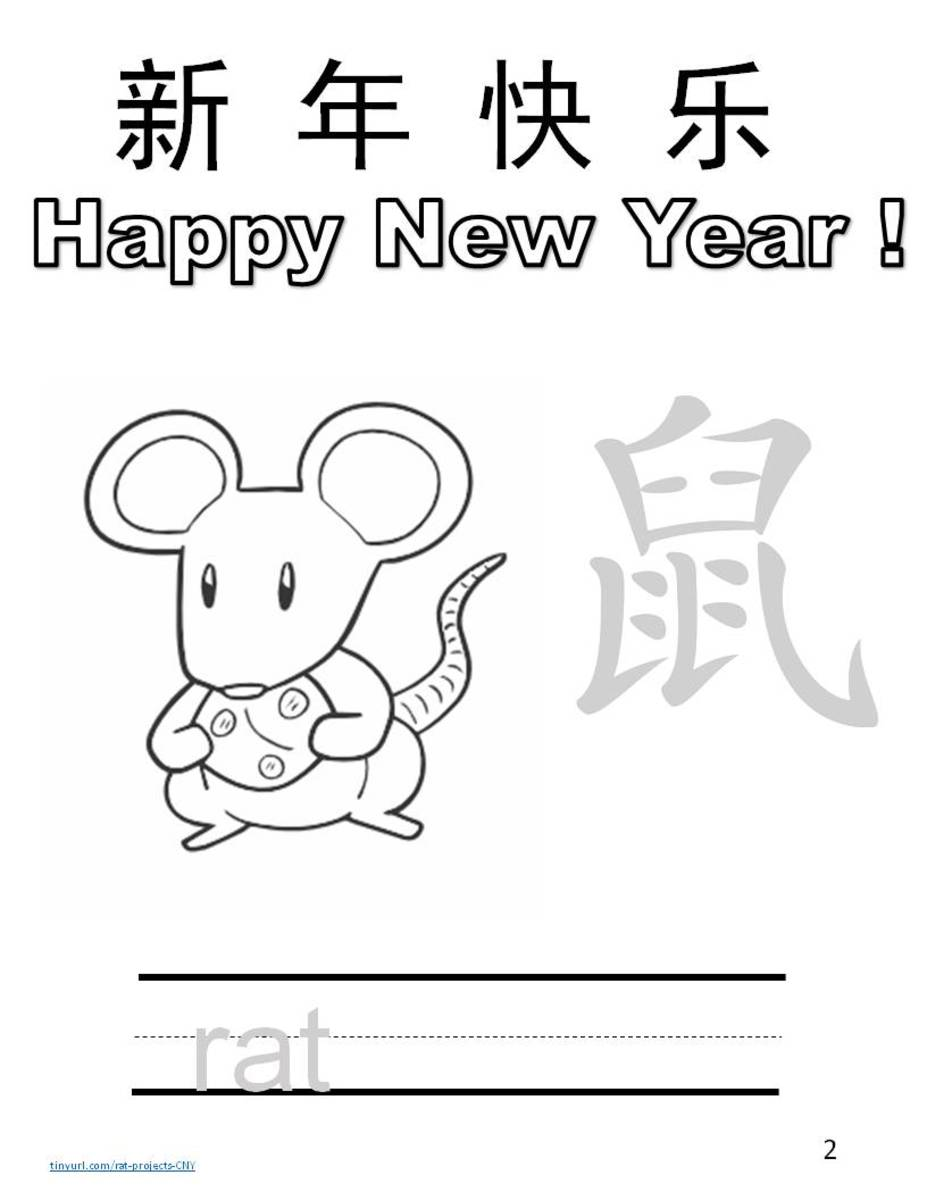 "This sheet provides children a way to trace the Chinese character for ""rat"" as well as the English word."