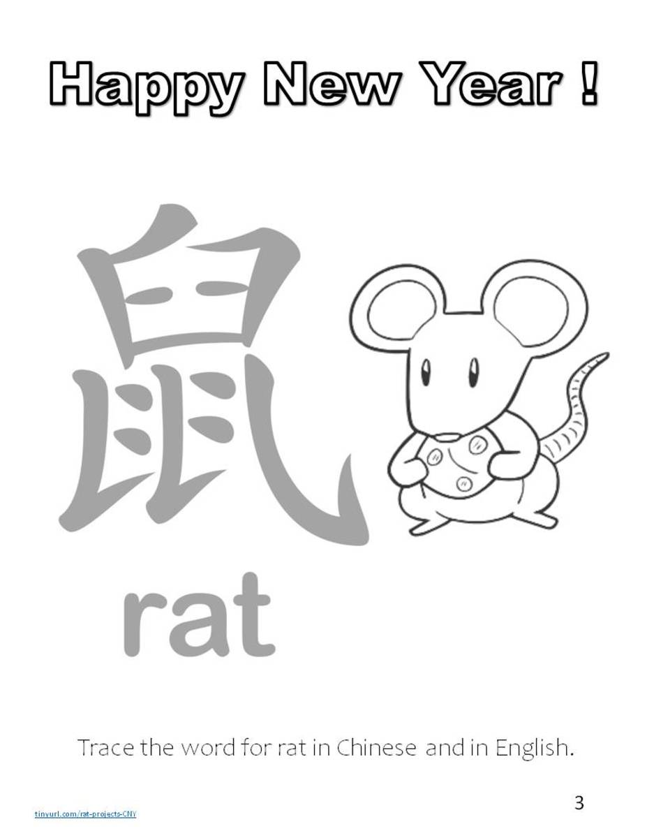 "On this sheet, children can trace the Chinese and English words for ""rat."""