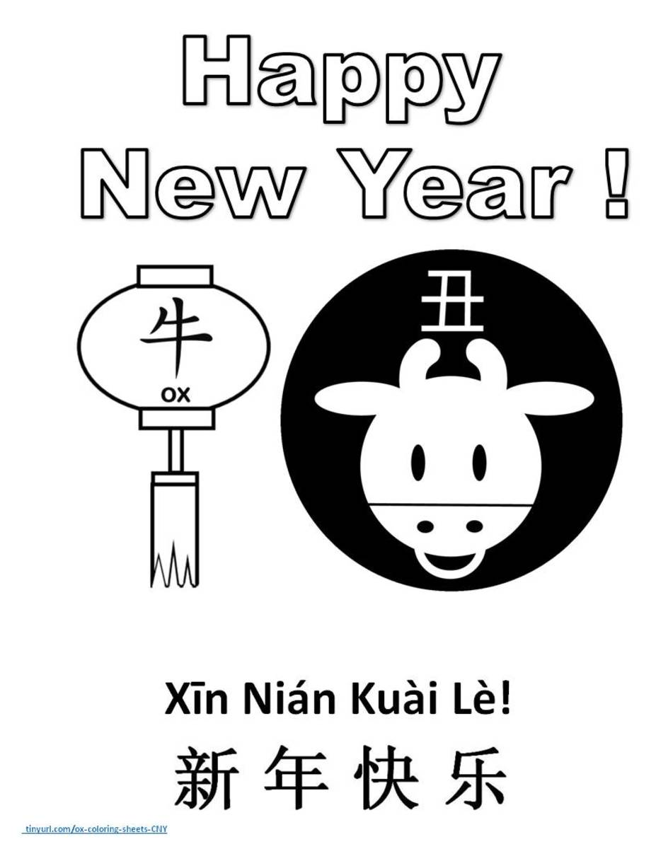 Year of the Ox—Portrait Sheet 7—Ox with Black Circle Background