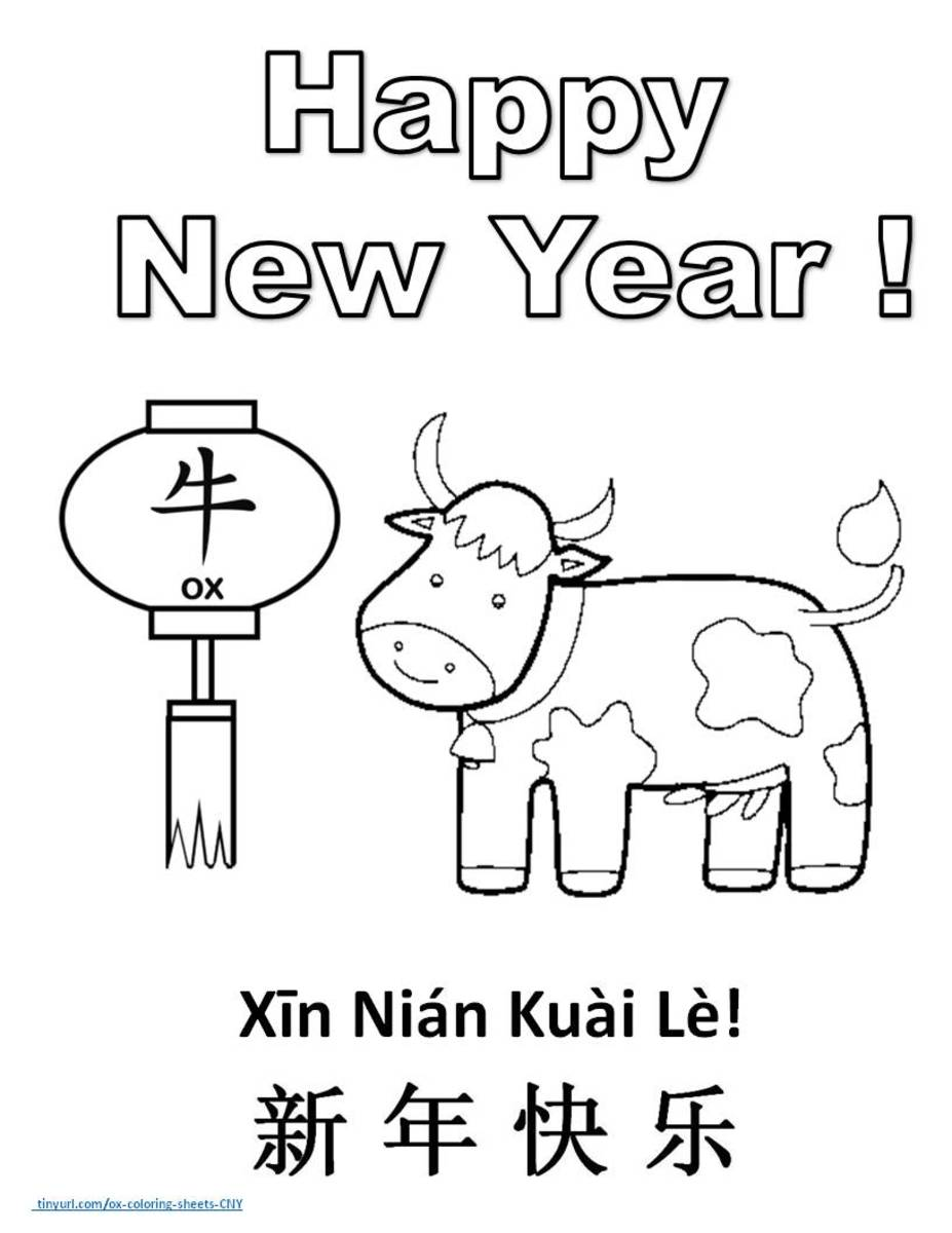 Year of the Ox—Portrait Sheet 6—Cartoon Ox