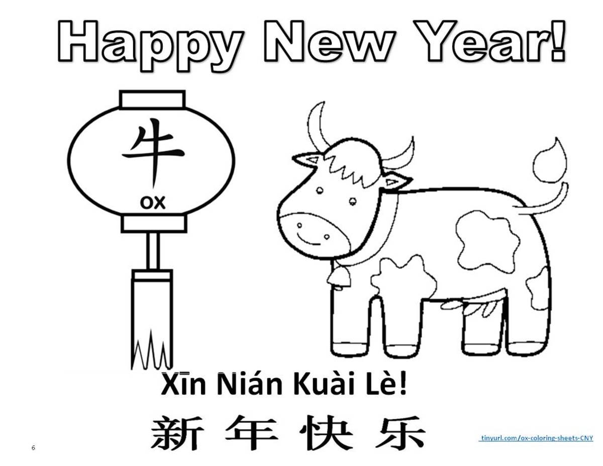 Year of the Ox Coloring Sheet 6—Cartoon Ox—Landscape