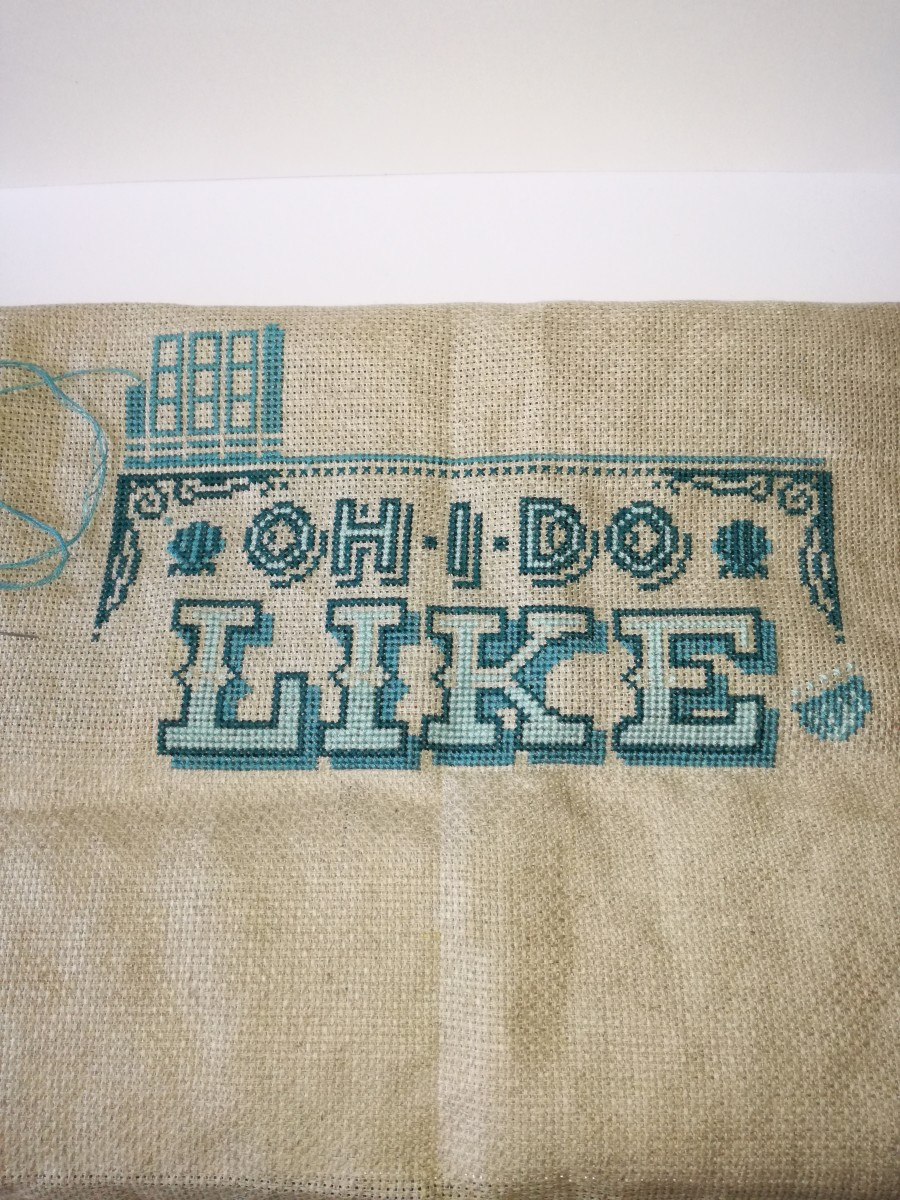 Work in progress: my cross stitch