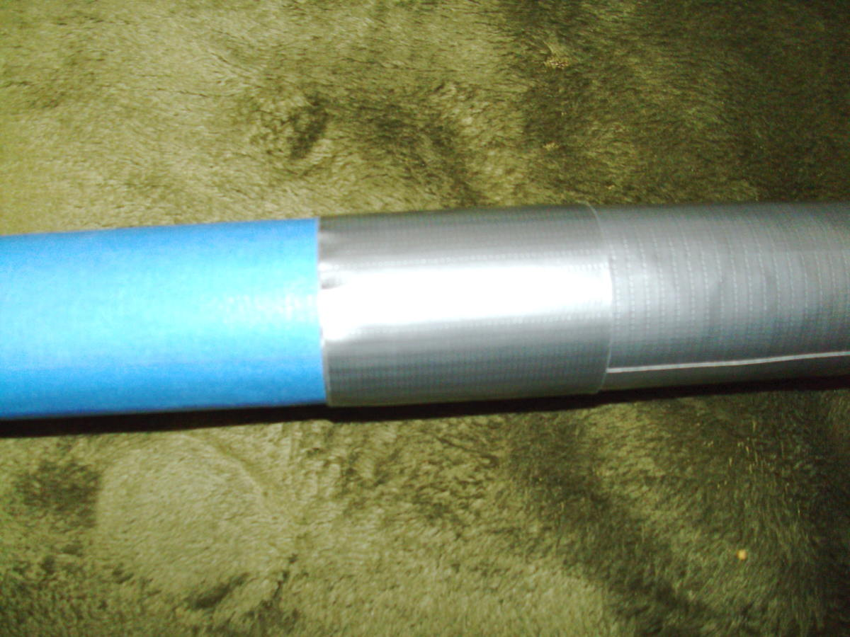 Wrap the duct tape around both ends of the handle to neaten up the edges.