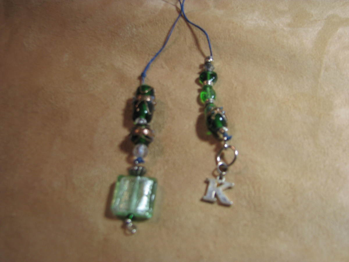 Bookmark with letter charm and large bead charm.