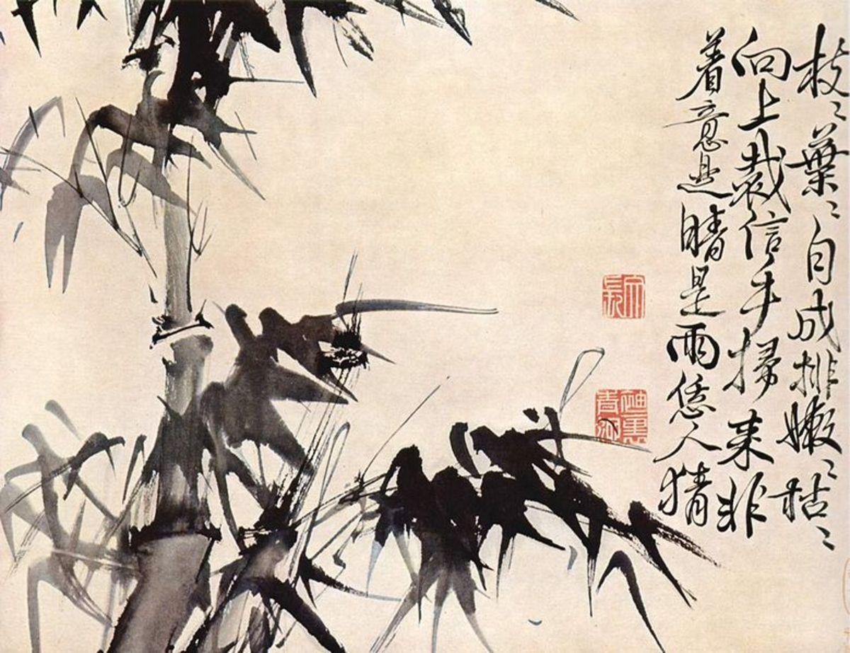 """Bambus,"" by artist Xu Wei (1521-1593)"