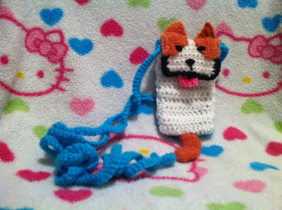 Cat iPhone Cozy