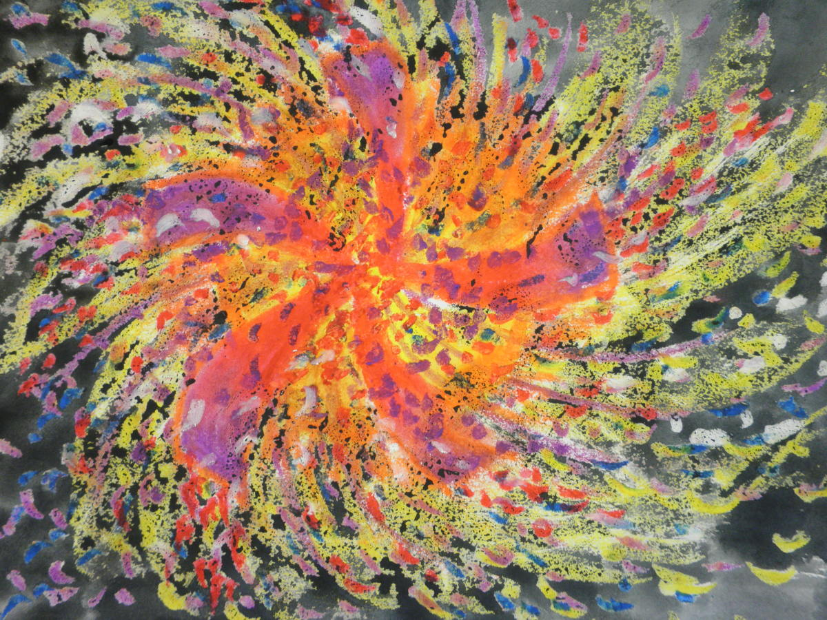 Fireworks colored with oil pastel then painted with watercolor. Step by step instructions.