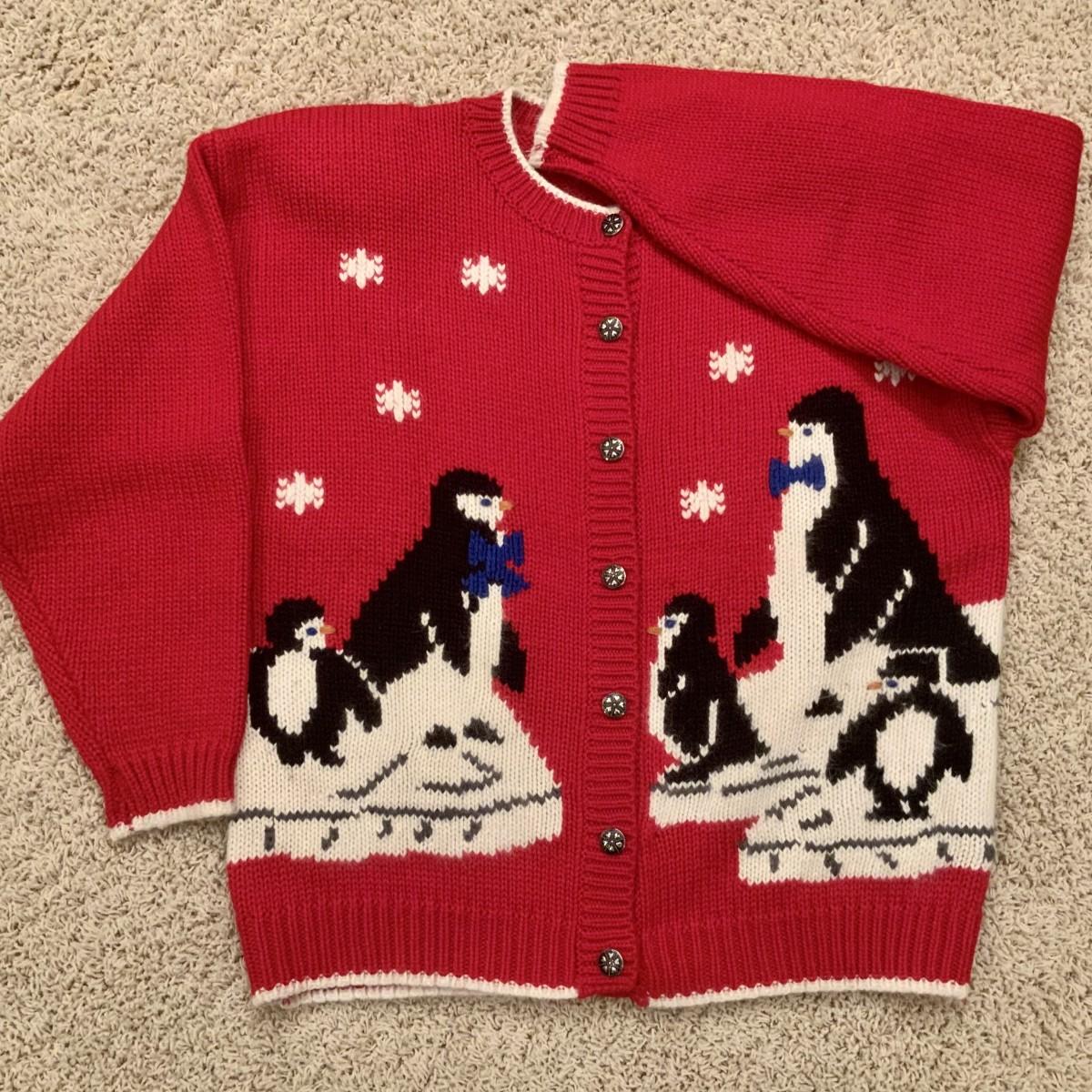 The original 1990 sweater.