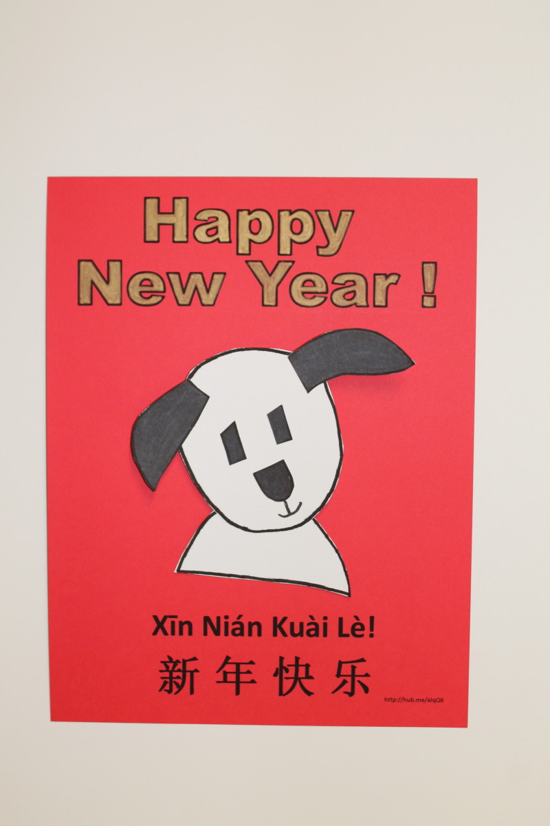 Sample Happy Dog Full-Page Card