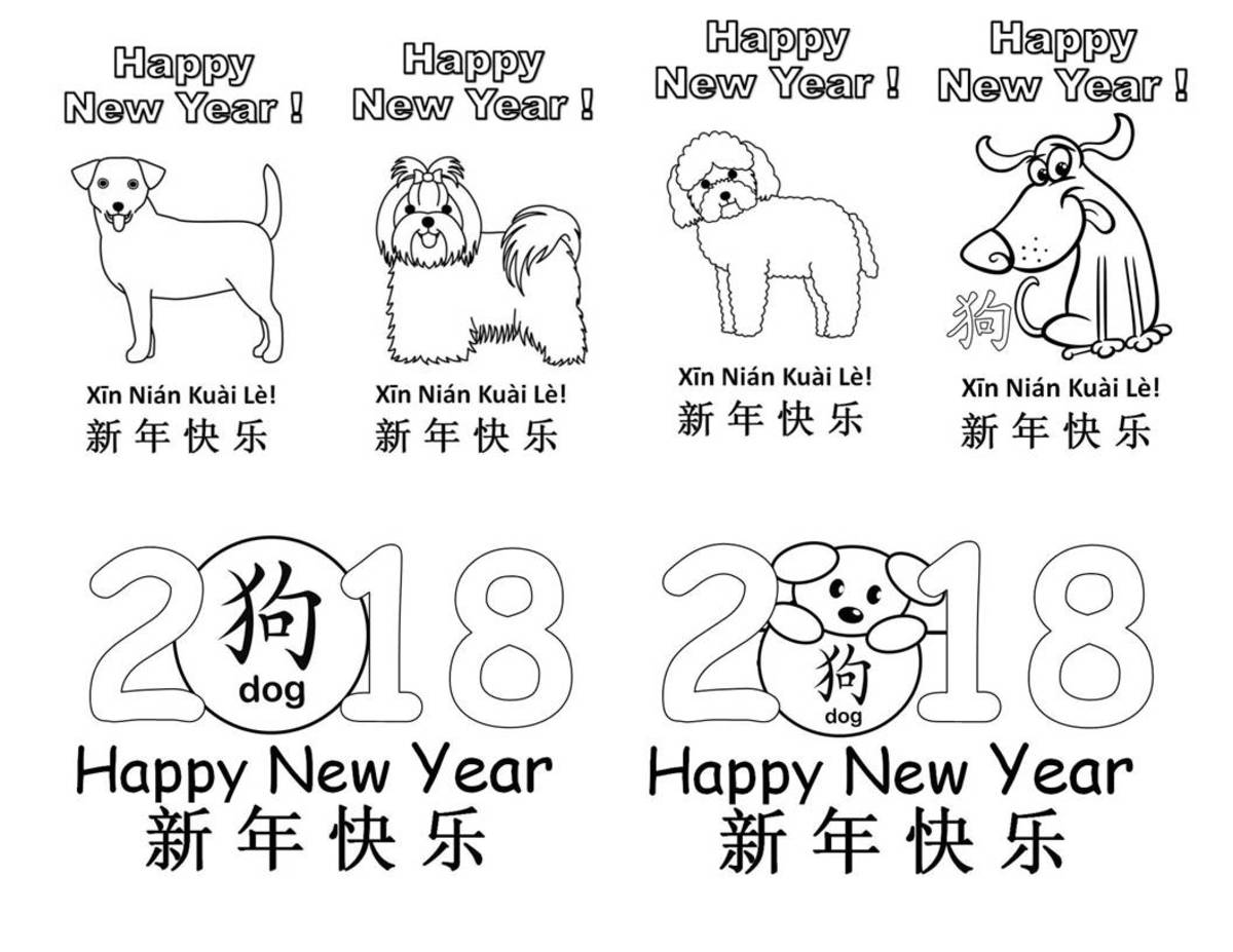 Printable Greeting Cards For Year Of The Dog Kid Crafts For Chinese