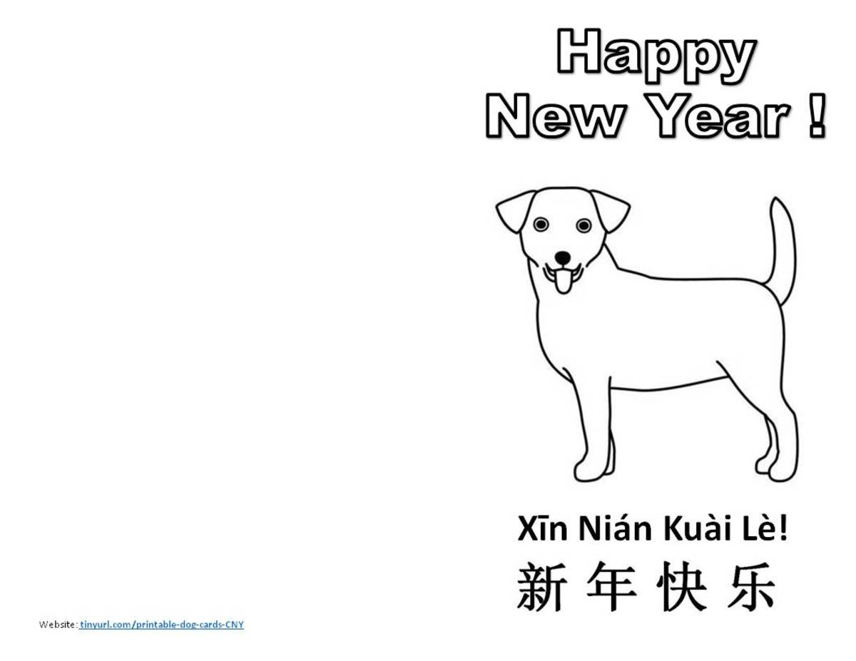 photograph regarding Printable New Year Cards titled Printable Greeting Playing cards for Calendar year of the Puppy (Child Crafts for