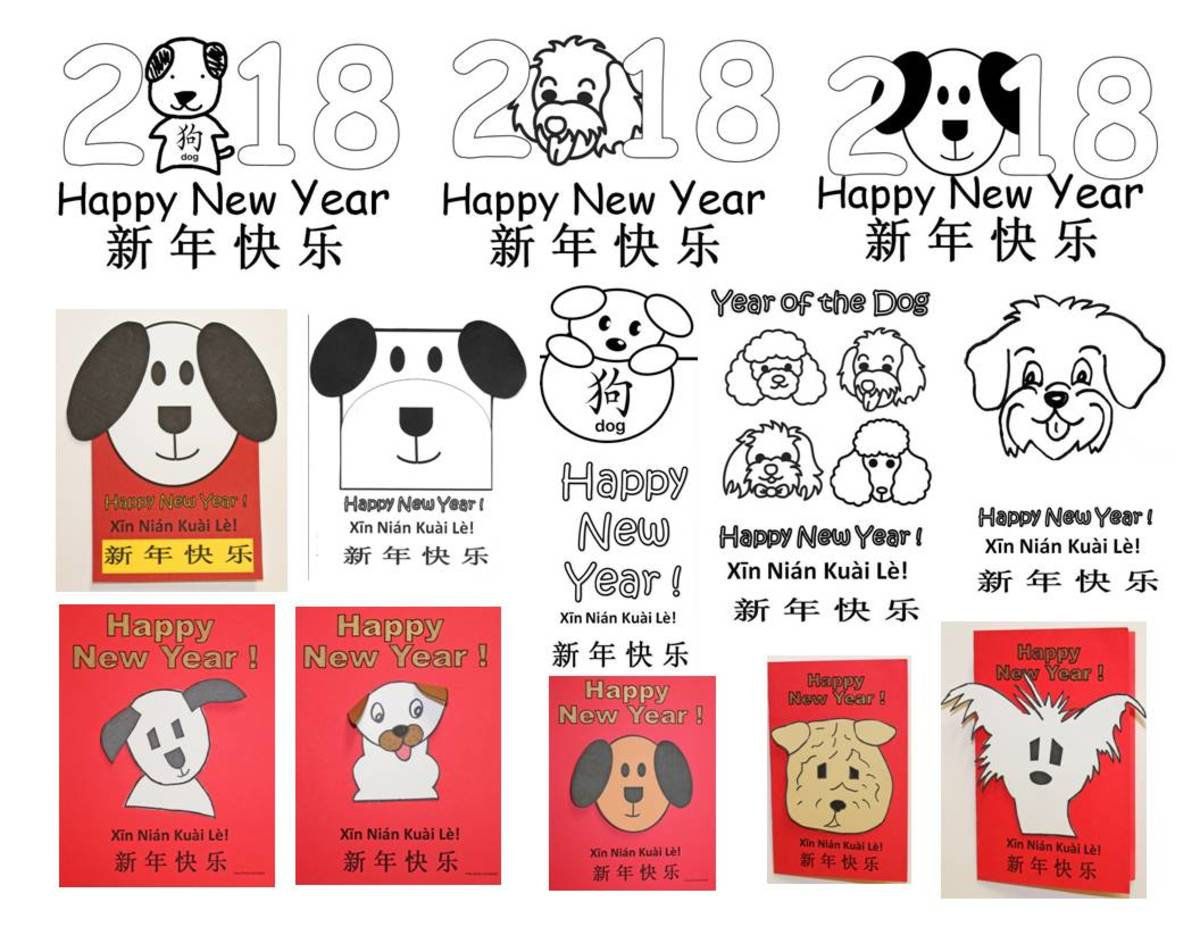 Printable Greeting Cards for Year of the Dog: Kid Crafts for Chinese ...