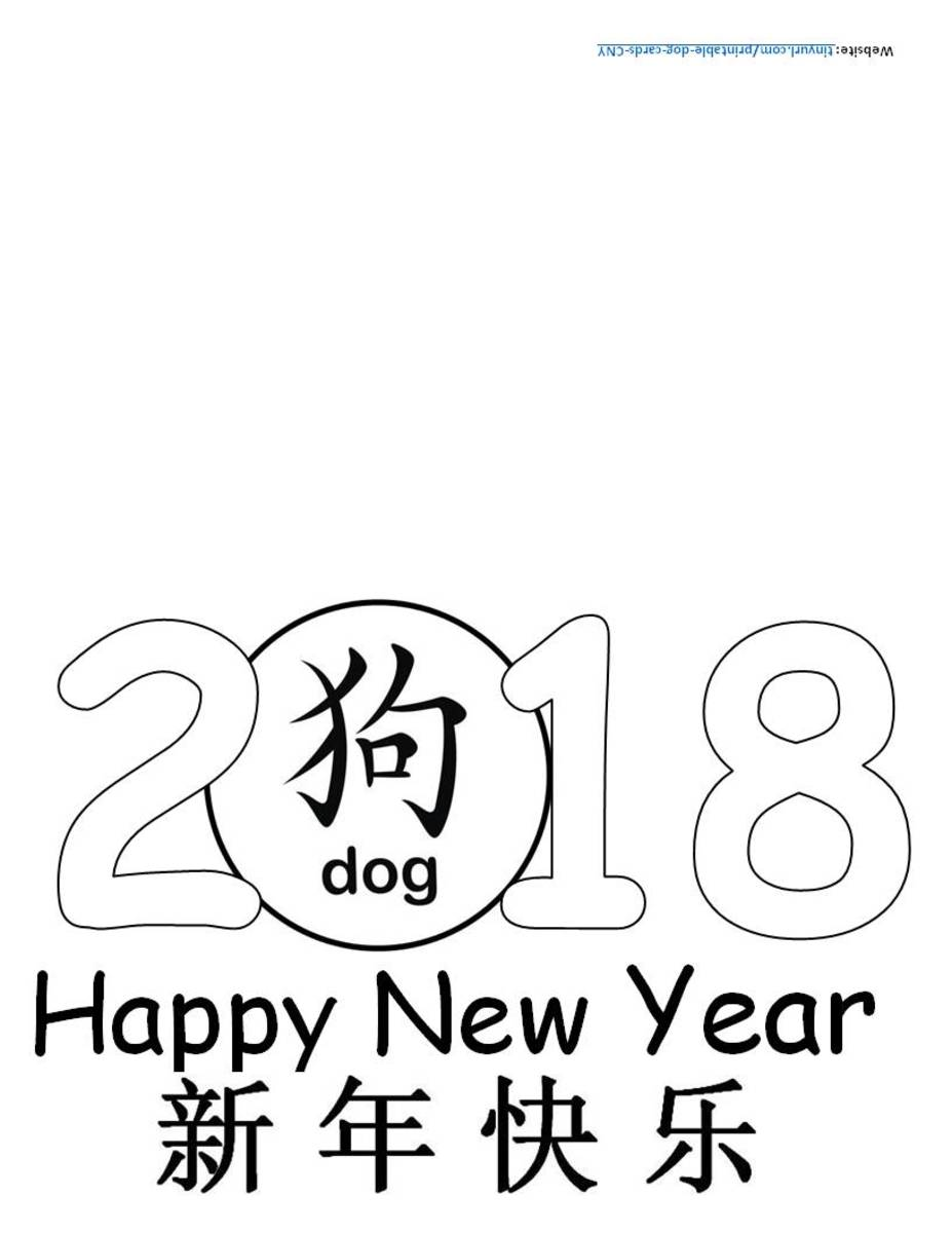 Chinese Calendar Year Zero : Printable greeting cards for year of the dog kid crafts