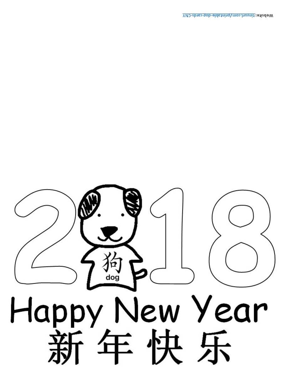 2018 card: dog in t-shirt.  Print, color, and fold.