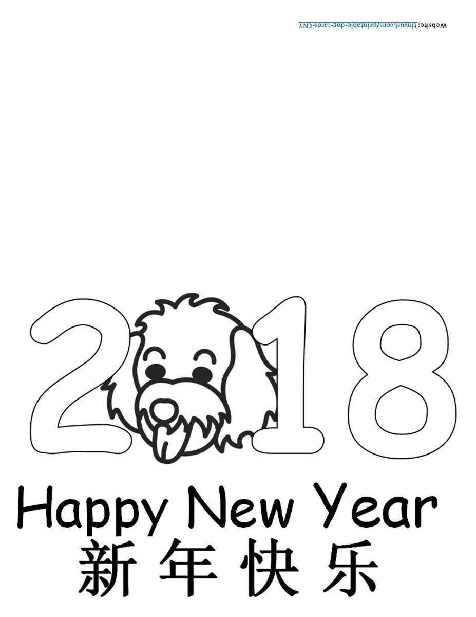 2018 card with dog face. Print, color, and fold.