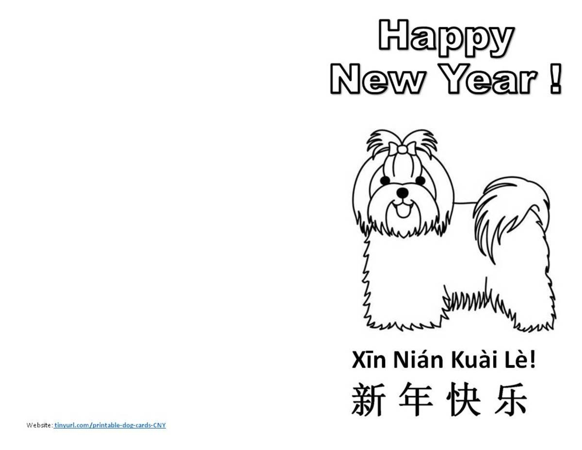 Printable greeting cards for year of the dog kid crafts for chinese greeting card to print color and fold m4hsunfo