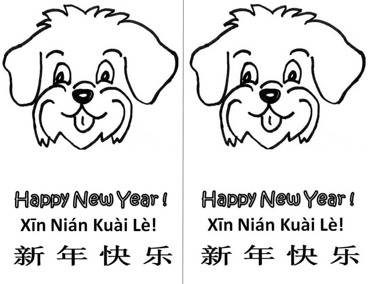 Cute Dog Card.  Color, print onto card stock, and cut on center line.