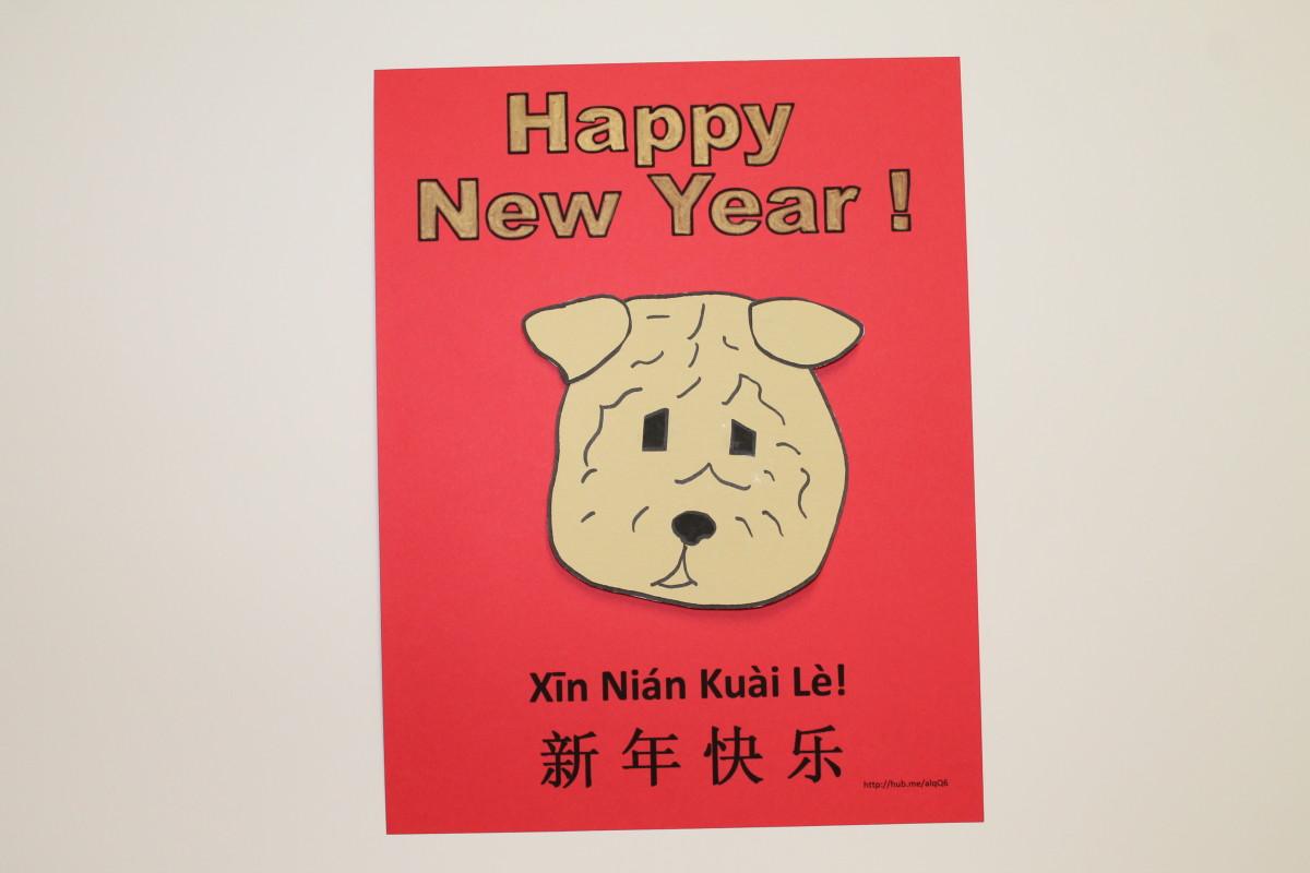 Sample Shar Pei  Dog Full-Page Card