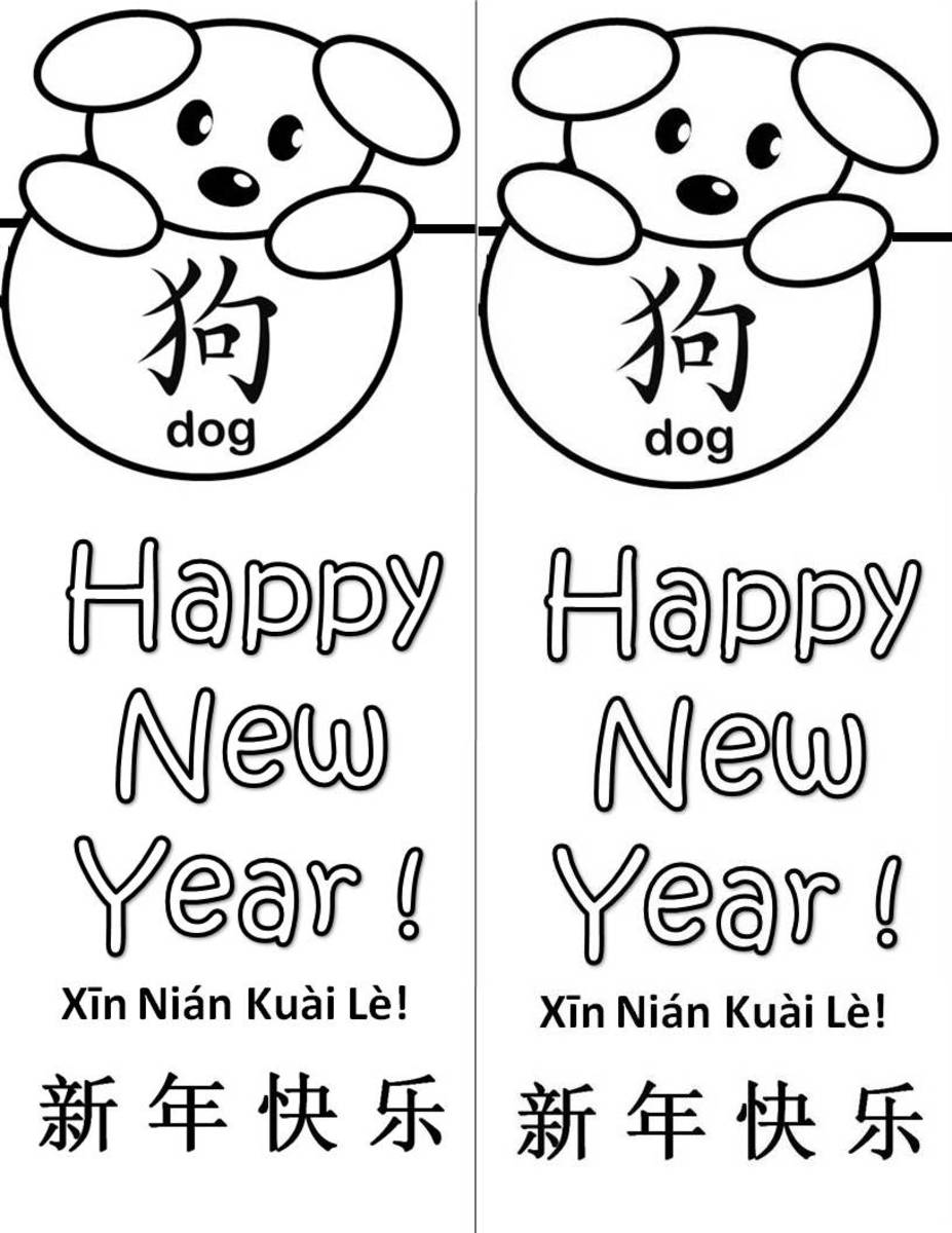 Dog with Ball Cards. Print them on card stock, color, and cut to make two cards.