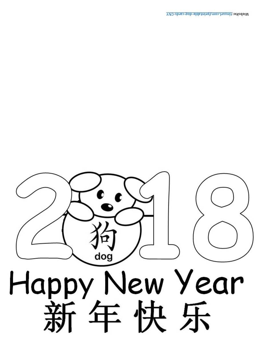Dog with ball and Chinese character.  Print, color, and fold.