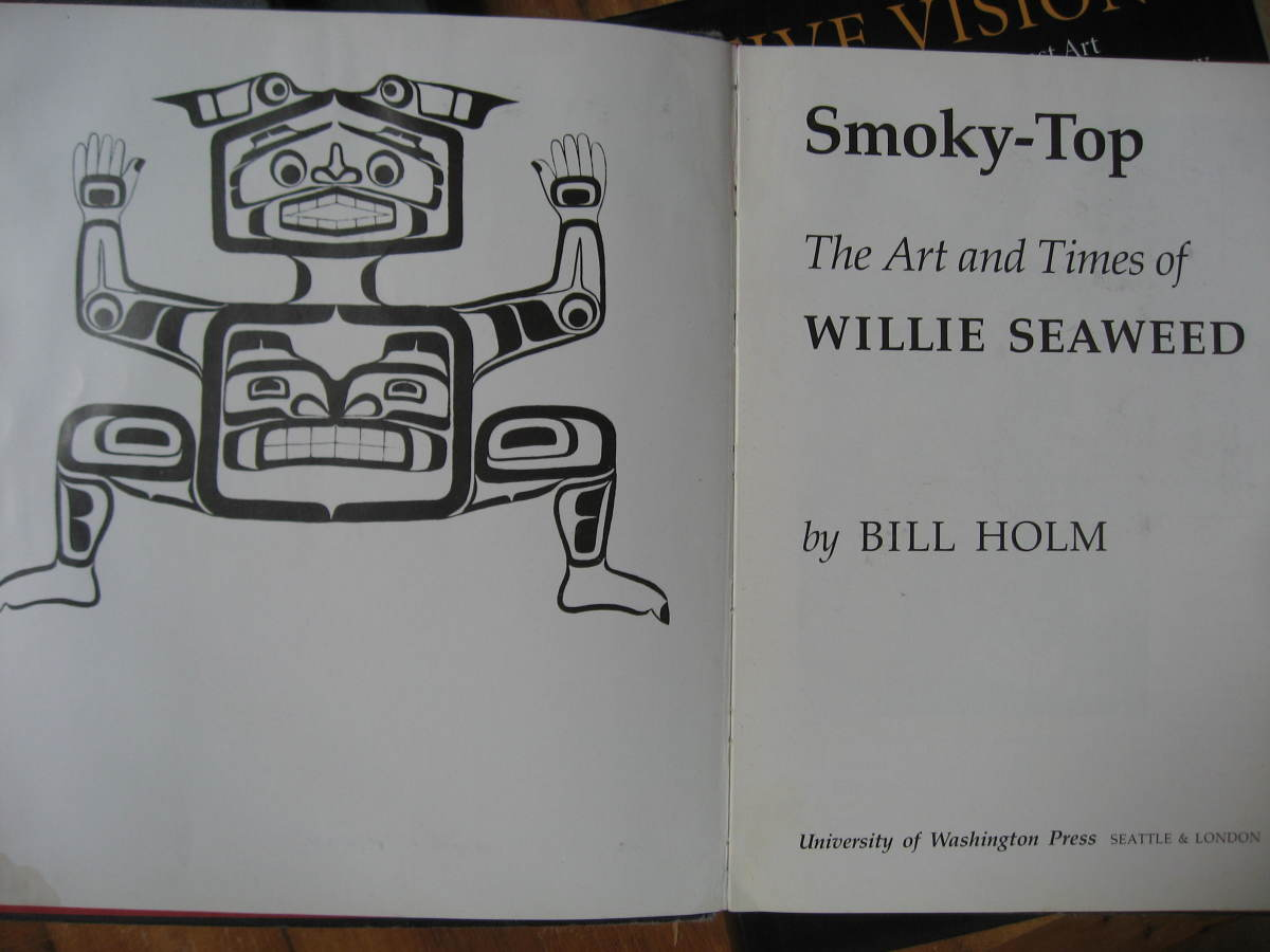 This book about Willie Seaweed's art shows classic Kwakwawka'wakw style designs. Rupert and his brother Leonard Scow studied this book.