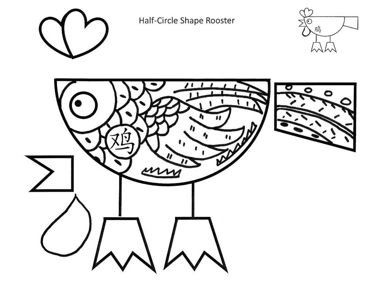Half-circle rooster to print, color, cut and glue -- feathers and dots -- Printable Kid Crafts for Year of the Rooster