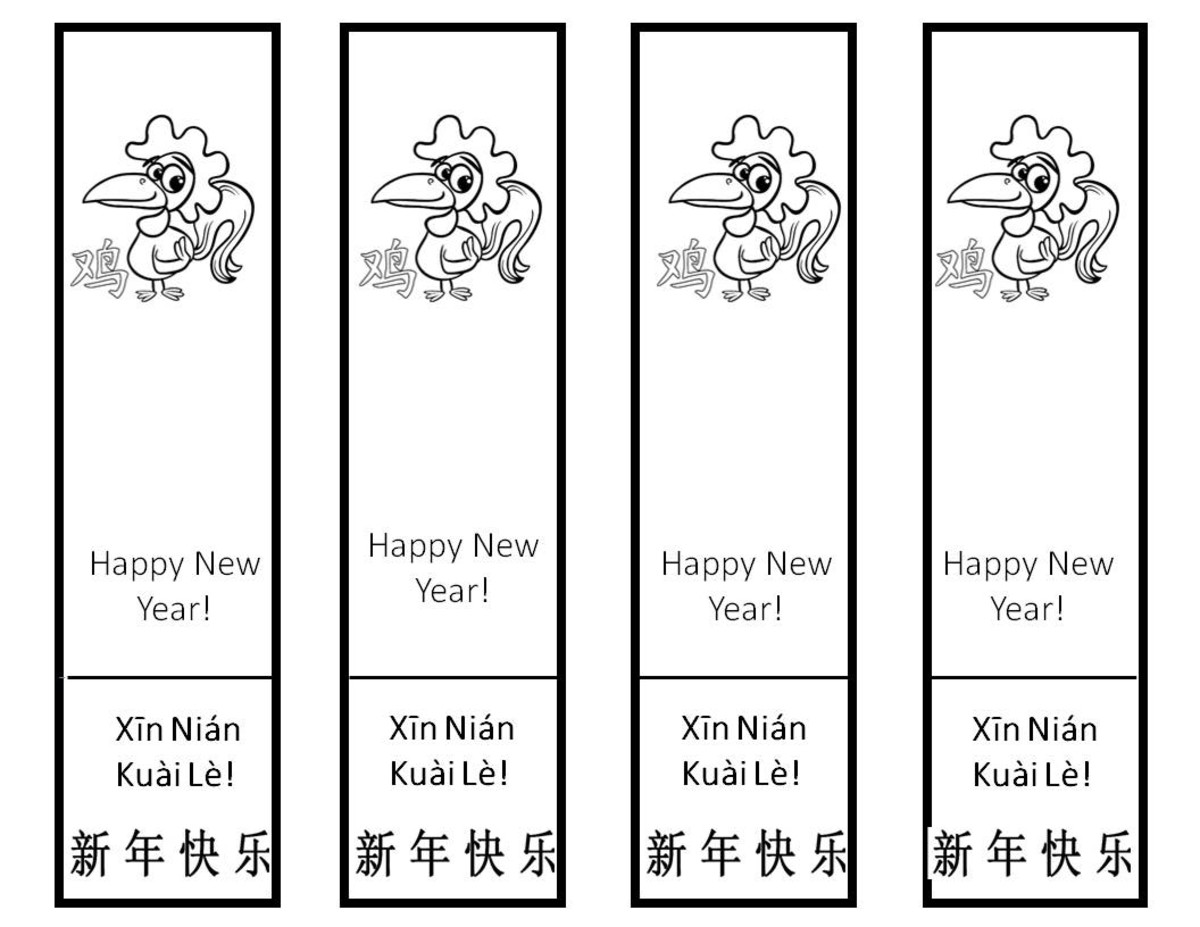 printable rooster bookmarks for chinese new year kid crafts for the rh holidappy com