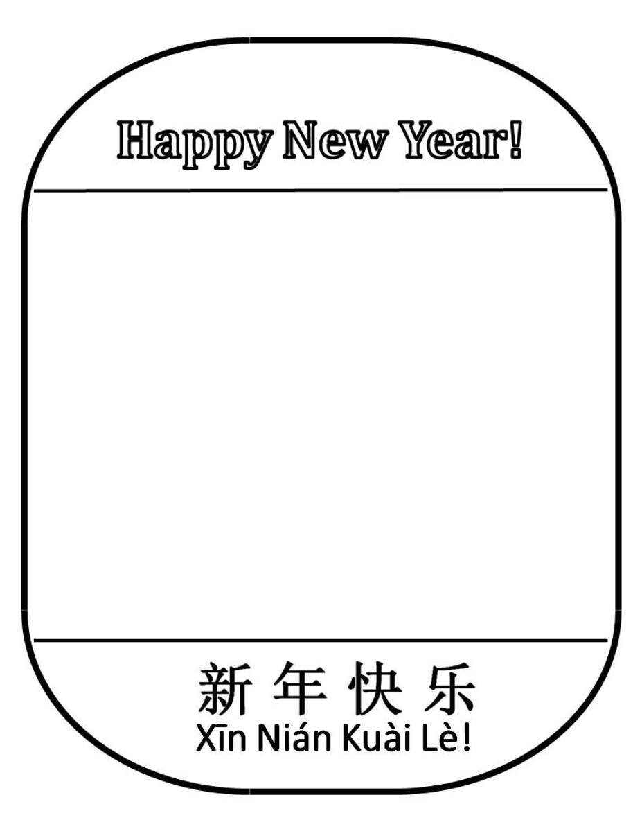 This is the blank lantern template. Draw your own design!