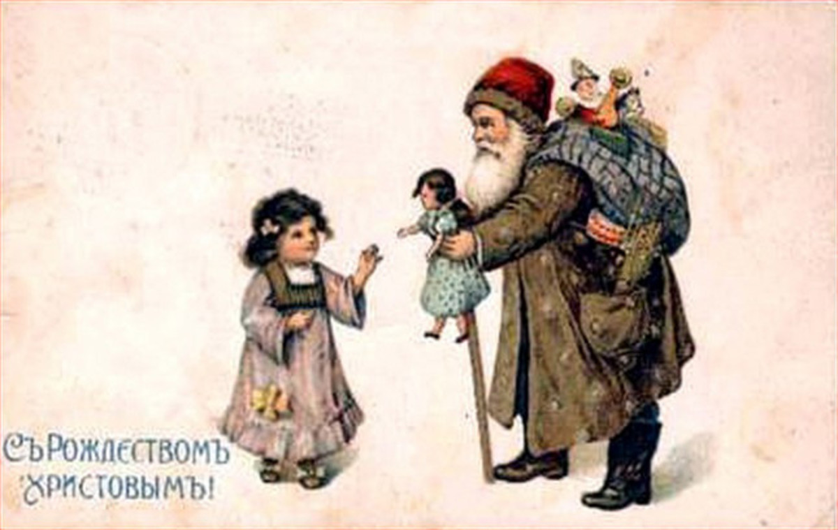 A Russian postcard depicting Ded Moraz
