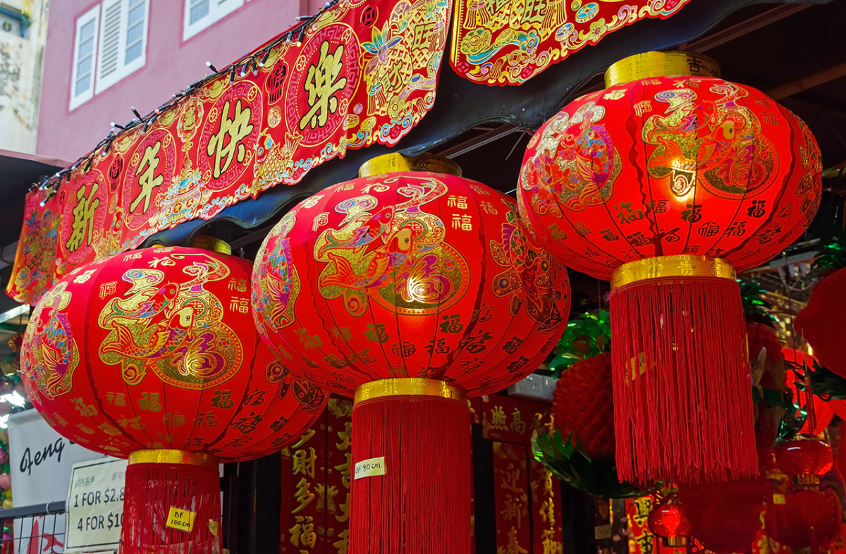 Chinese red lanterns. A symbol of the fifteenth night, and Chinese New Year in general.