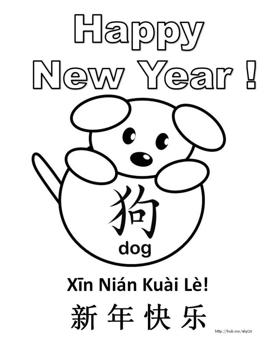 Coloring Pages Year Of The Dog : Printable coloring pages for year of the dog kid crafts